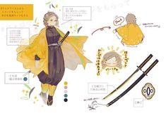 Anime Oc, Anime Eyes, Anime Naruto, Manga Anime, Simple Cartoon Characters, Pixel Characters, Easy Animal Drawings, Cartoon Drawings Of Animals, Goat Cartoon