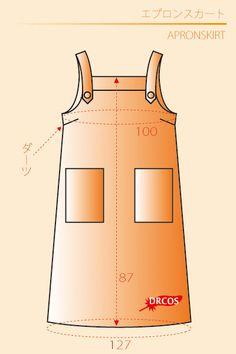 コスプレ衣装無料型紙 エプロンスカート