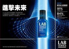 Image result for lab series skincare Light Texture, Vaseline, Light Up, Vodka Bottle, Serum, Shots, Skincare, Cosmetics, Image