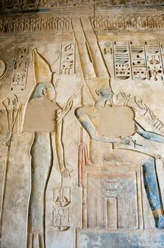 The Egyptian God Amun.... Amun's Depiction  The depiction of Amun is similar to that of a pharaoh; however, his skin is usually shown as blue.