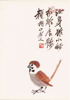 China Artist Qi Baishi Small Animal Painting Sparrow Bird Calligraphy Postcard