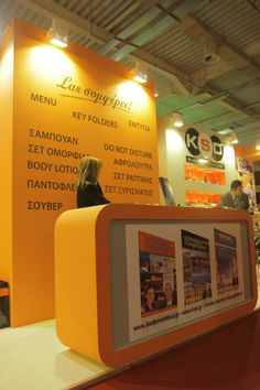 Sungard Exhibition Stand By Me : Best ksd business solutions images business design exhibitions