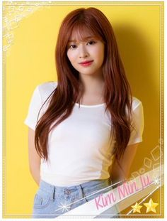 Yuri, Singer Fashion, Japanese Girl Group, Kim Min, Her Smile, Jaehyun, Beautiful Actresses, Kpop Girls, My Girl