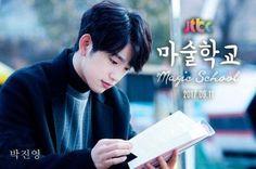 Drama Korea Magic School Episode 1-20