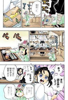 Anime Demon, Anime Manga, Anime Art, Demon Slayer, Slayer Anime, Manga Online Read, Raw Manga, Happy Tree Friends, Manga Pages