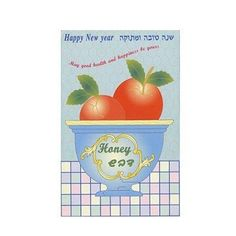 Happy New Year Shana Tova - Apples and Honey - 6 Greeting Cards and Envelopes Per Order