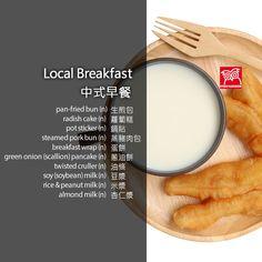 Studio Classroom 空中英語教室教育集團 Breakfast Wraps, Almond Milk, Learn English, Vocabulary, Classroom, Learning, Learning English, Class Room, Studying