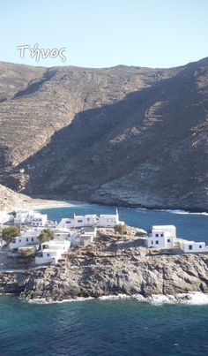 Santorini Villas, Myconos, Greece Islands, Peaceful Life, Acropolis, I Want To Travel, Ancient Greece, Beautiful Islands, Crete
