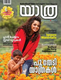 Mathrubhumi Yathra September 2014 edition - Read the digital edition by Magzter on your iPad, iPhone, Android, Tablet Devices, Windows 8, PC, Mac and the Web.