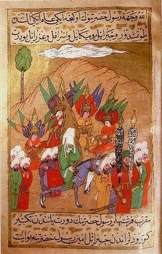 Mahoma (con el rostro velado) avanzando en La Meca, con los ángeles Gabriel, Miguel, Israfil y Azrael.