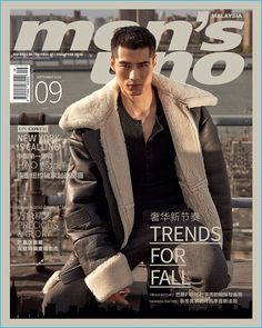 Hao Yun Xiang covers the September 2016 issue of Men's Uno Malaysia in a leather and shearling coat from JUUN.J.