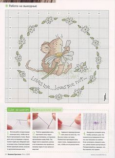 Cross-stitch Happy Field Mice, part 3.. color chart on part 1 & 2... (2) Gallery.ru / Foto # 22 - VK_09 (58) _2009 g - f-morgan
