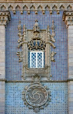 © Dmitry Shakinda Pena palace,Portugal