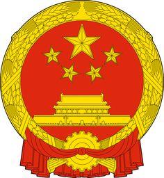 Brasão de armas da China