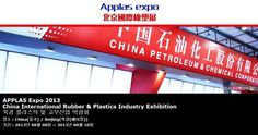 APPLAS Expo 2013 China International Rubber & Plastics Industry Exhibition 북경 플라스틱 및 고무산업 박람회