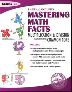 Do Your Students Struggle With Math Facts? Great resource for mastering math facts!
