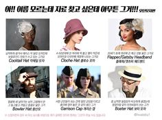 Anime Outfits, Fashion Outfits, Fashion Tips, Fashion Design, Asian Steampunk, Gatsby Headband, Human Anatomy Drawing, Best Scooter, Fashion Dictionary