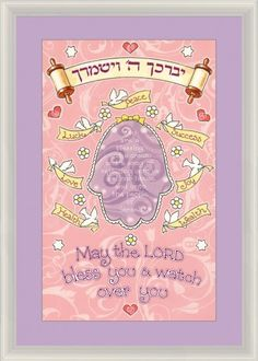 "The seven blessings for a Bat Mitzvah or young girl (Health, Love, Luck, Peace, Success, Joy, Wealth) surround a sweet  hamsa in this small Girl Blessing print. ""May the Lord bless you & watch over you"" is beautifully transcribed in Hebrew and English."