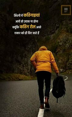 Quotes on Love in Hindi Motivational Picture Quotes, Motivational Quotes For Life, Wise Quotes, Inspiring Quotes About Life, Poetry Quotes, Inspirational Quotes, Wise Sayings, Qoutes, Indian Quotes