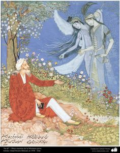 "Obras_maestras_de_la_Miniatura_persa-_""Sa'di""_-__Artista_Ostad_Hosein_Behzad_en_1958-_2_2.jpg (2628×3355)"