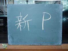 UNISON SQUARE GARDEN先生が生放送教室に登場!!新プロジェクト発表!!!!   SCHOOL OF LOCK! 生放送教室