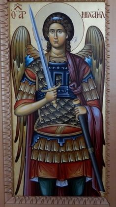 Αρχάγγελος Μιχαηλ Archangel Gabriel, Archangel Michael, All Archangels, Angel Hierarchy, Angel Protector, Romulus And Remus, Magazine Crafts, Byzantine Icons, Orthodox Icons