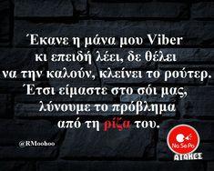 Funny Greek, Tv, Television Set, Television