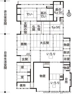Traditional Japanese House, Traditional House Plans, Japanese Interior Design, Japanese Design, Japan Apartment, Asian Architecture, Home Upgrades, Small House Plans, Plan Design