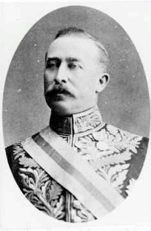 Algernon Hawkins Thomond Keith-Falconer, Earl of Kintore, Governor of SA, in office 11 April 1889 – 10 April 1895 Victoria Reign, Queen Victoria, Keith Hall, Imperial Crown, Kingdom Of Great Britain, Edwardian Era, Coat Of Arms, South Australia, Scotland