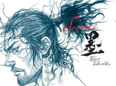 Vagabond by Takehiko Inoue is the genius manga artist.Insted of using a pencil, he used sumi ink and a calligraphy brush.
