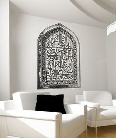 :::: ✿⊱╮☼ ☾  PINTEREST.COM christiancross ☀❤•♥•*  Arabic wall decal