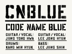 CNBLUE code name blue