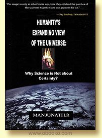 Humanity's expanding view of the universe: Why Science is Not About Certainty? - Manjunath R.