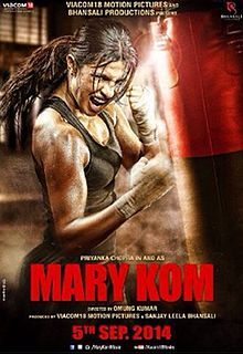 "The Priyanka Chopra starring biopic ""Mary Kom"" is scheduled to release on September Teacher's Day according to the film trailers. Priyanka Chopra plays the role of Mary Kom. Movies 2014, Hd Movies, Movies Free, Film 2014, Mary Kom Film, Priyanka Chopra, Bollywood Posters, Bollywood News, Bollywood Cinema"