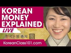 ALL You Need to Know About Korean Money | Learn Basic Korean Learn Basic Korean, Korean Lessons, Korean Language Learning, Learning Resources, Need To Know, Money, Replay, Thursday, Live