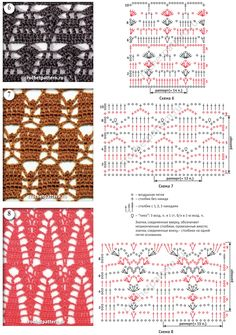 Флористические мотивы со схемами и обозначениями для вязания крючком. Страница…