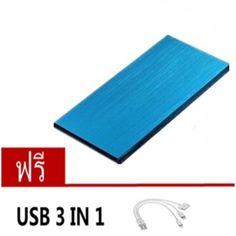 รีวิว สินค้า Powerbank แบตสำรอง 32000mAh - สีฟ้า (ฟรี USB 3 In 1) ⛳ ลดราคา Powerbank แบตสำรอง 32000mAh - สีฟ้า (ฟรี USB 3 In 1) เช็คราคา | affiliatePowerbank แบตสำรอง 32000mAh - สีฟ้า (ฟรี USB 3 In 1)  รับส่วนลด คลิ๊ก : http://online.thprice.us/jYCDV    คุณกำลังต้องการ Powerbank แบตสำรอง 32000mAh - สีฟ้า (ฟรี USB 3 In 1) เพื่อช่วยแก้ไขปัญหา อยูใช่หรือไม่ ถ้าใช่คุณมาถูกที่แล้ว เรามีการแนะนำสินค้า พร้อมแนะแหล่งซื้อ Powerbank แบตสำรอง 32000mAh - สีฟ้า (ฟรี USB 3 In 1) ราคาถูกให้กับคุณ…
