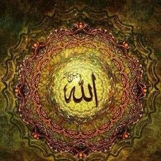 DesertRose,;,Arabic calligraphy,;, Allah Jalla jalaluh,;,