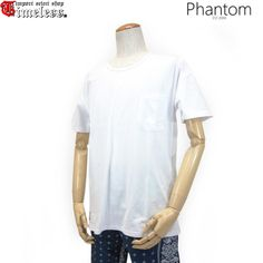 PHANTOM ( ファントム )/ ビッグTシャツ ポケット付き - BIG POCKET S/S TEE ( WHITE )