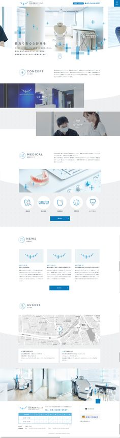 ロゴのオブジェをスライダーに固定で散りばめて活かした素敵なWEBデザイン。 Modern Web Design, Graphic Design, Banner Design, Layout Design, Magazine Design, Poster Art, Clinic Design, Website Layout, Web Inspiration