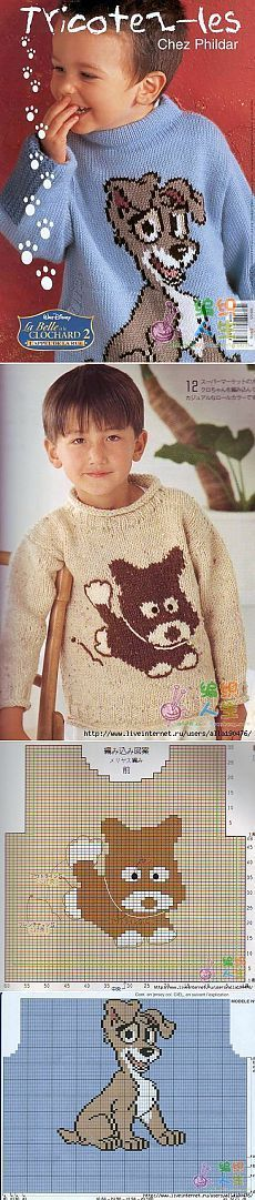 Knit a jersey for a boy with a doggy pattern - diagram included. пуловер с орнаментом - Самое интересное в блогах