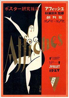 'Affiches, 1927' A Beautiful A4 Glossy Art Print Taken Fr... https://www.amazon.co.uk/dp/B076MNDCHK/ref=cm_sw_r_pi_dp_x_4186zbMRTW5B4