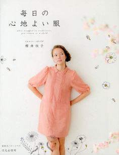 Comfortable Daily Clothes by Etsuko Sakurai - Japanese Sewing Pattern Book for Women  - B1050