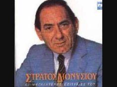 Stratos Dionisiou - O Salonikios