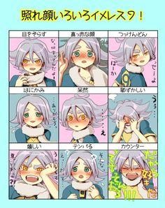 Shiro, Tenten Naruto, Otaku Problems, Anime Girl Neko, Ao No Exorcist, Inazuma Eleven Go, Irish Art, Best Series, Boy Art