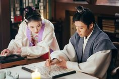 Your Guide To The Palace: 20 Korean Words Every Historical Drama Fan Should Know Korean Phrases, Korean Words, Drama Korea, Korean Drama, Kang Ha Neul Moon Lovers, Moon Lovers Drama, Scarlet Heart Ryeo, Kang Haneul, Aesthetic Korea