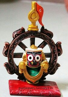 51 Jagannath Images that Spread Positive Vibes - Jagannath Shop Krishna Art, Radhe Krishna, Lord Krishna, Jagannath Temple Puri, Lord Jagannath, Krishna Pictures, Krishna Images, Indian Flag Images, Ganesh Bhagwan