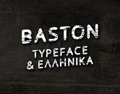 "Check out new work on my @Behance portfolio: ""Baston // Free Font"" http://on.be.net/1L33PbA"