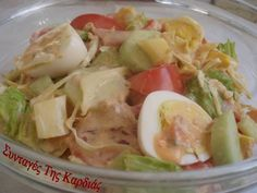 ΣΥΝΤΑΓΕΣ ΤΗΣ ΚΑΡΔΙΑΣ: Chef Salad (σαλάτα του σεφ) Chef Salad, Potato Salad, Potatoes, Ethnic Recipes, Food, Eten, Potato, Meals, Diet