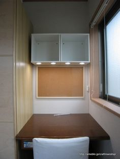 幅60cmしかない学習机?!(後編)IKEA FORHOJAを活用!